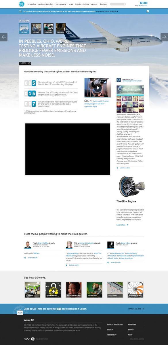 ge.comのスクリーンショット